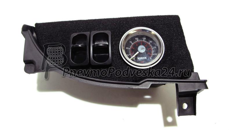 Клавиши и манометр для автодома