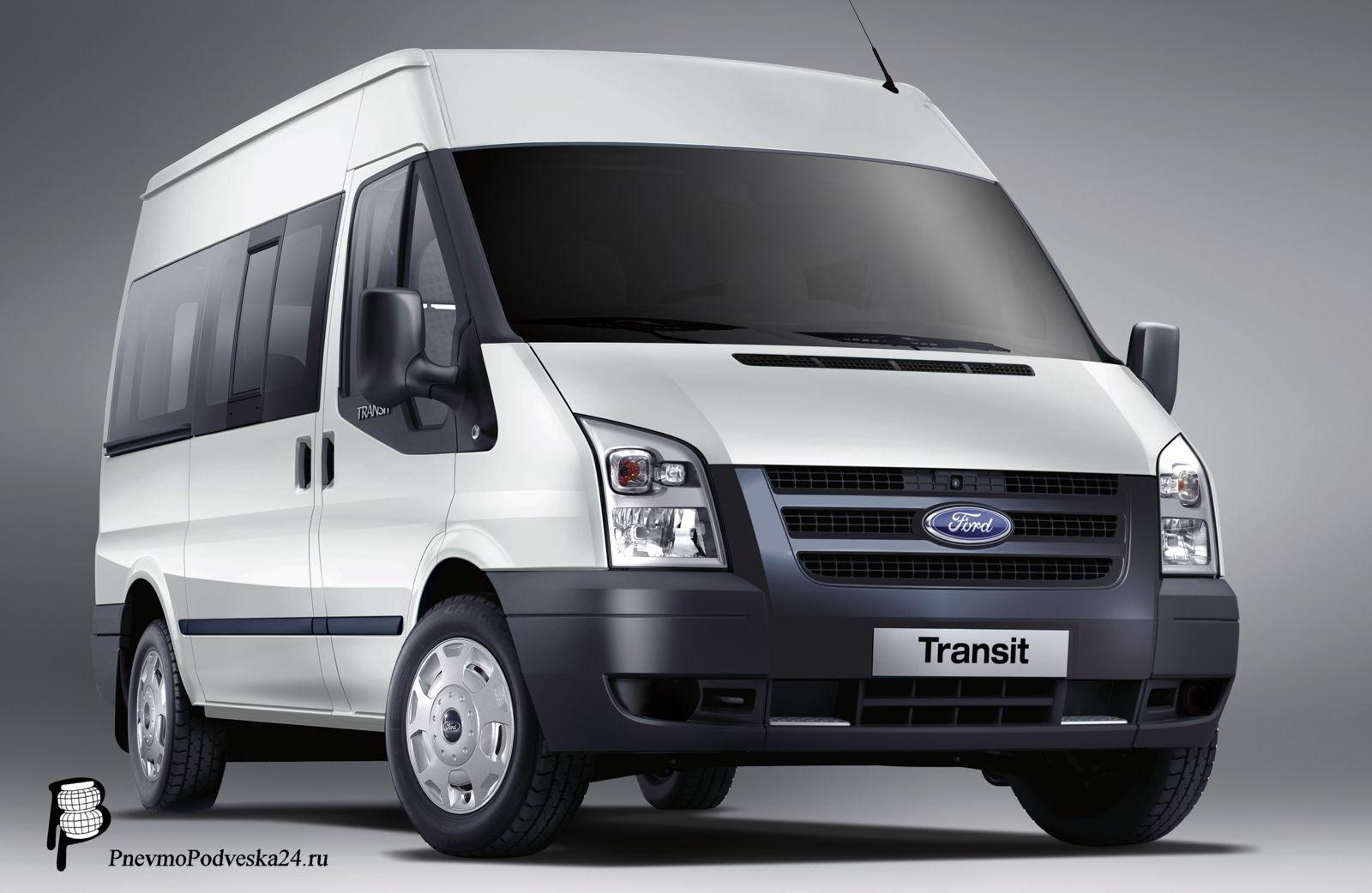 ford transit российская сборка