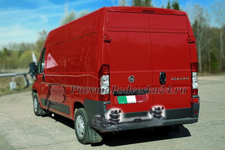 Задняя пневмоподвеска на Дукато (Ducato)