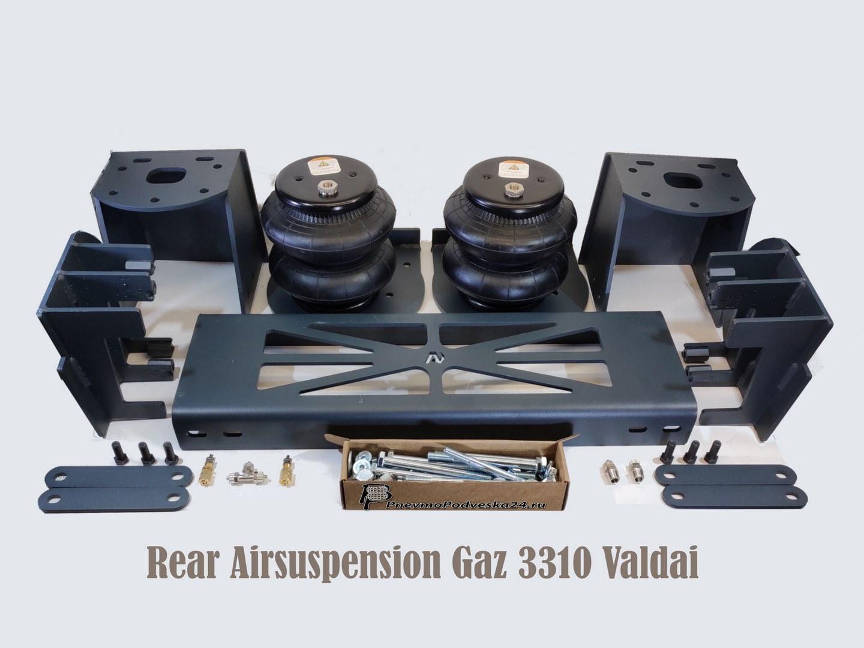 Пневмоподвеска на Газ-3310 Валдай (GAZ-3310 Valdai) с креплениями. Задняя ось.